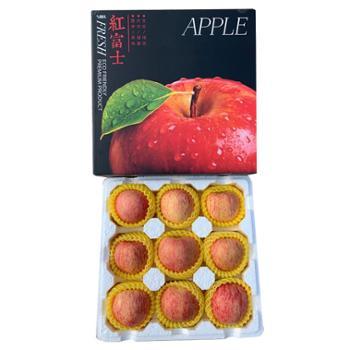 食果源 栖霞红富士 5斤礼盒装单果果径70左右