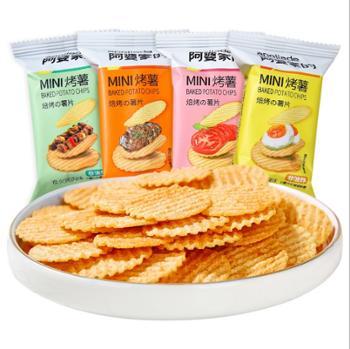 阿婆家 非油炸薯片 6包/混合口味礼盒40包装