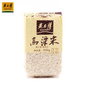 黄土情 陕西延安特产五谷杂粮 高粱米 500g