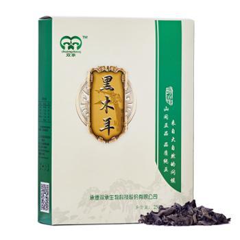 双承/shuangcheng 黑木耳礼盒 500g/盒