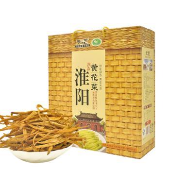 天志淮阳特产天志黄花菜150g/袋4袋装