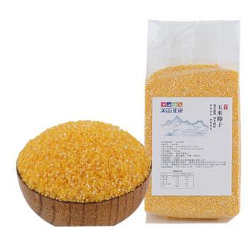 天山北坡 玉米糁 458g