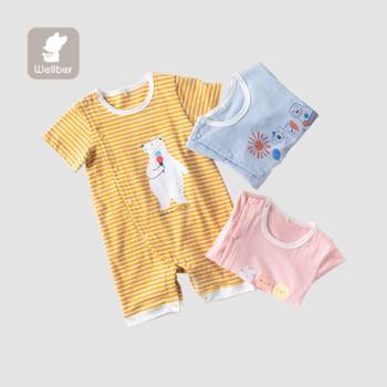 威尔贝鲁婴儿连体衣新生宝宝纯棉爬服薄款夏装