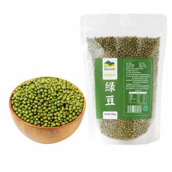 粮田拾趣高山含硒绿豆350g*3袋