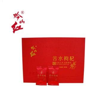 吟山红宁夏苦水枸杞10g/袋x60袋