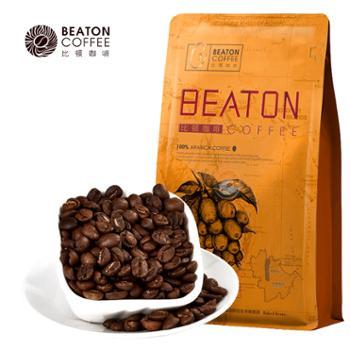 云南保山中度烘焙铁皮卡咖啡豆粉227克