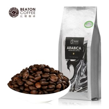 云南保山比顿蓝山风味中度烘焙咖啡豆/粉454克