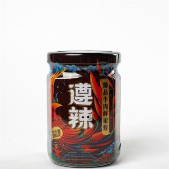 遵辣 臻品牛肉鲜椒酱 200g*2 经典系列 拌饭