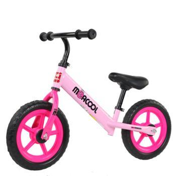 美途儿童平衡车滑步车绿色粉色