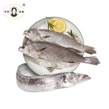东海渔嫂舟山海鲜特产带鱼+米鱼组合带鱼3斤10条+米鱼1斤2条