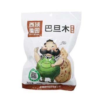 新疆西域果园巴旦木椒盐味300g*5