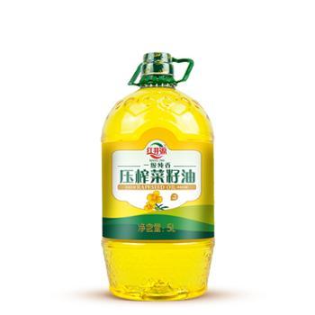 红井源一级纯香压榨菜籽油桶装5L