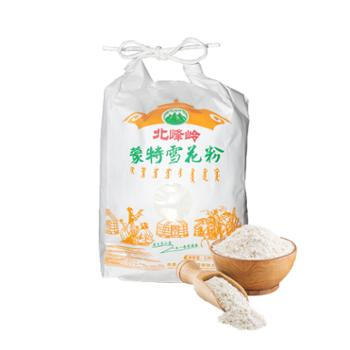 北峰岭蒙特雪花粉袋装2.5kg