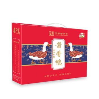 柴沟堡京扶和田酱香鸭两只礼盒装2400g