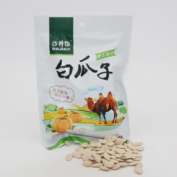 沙井饴五香味白瓜子128x3袋