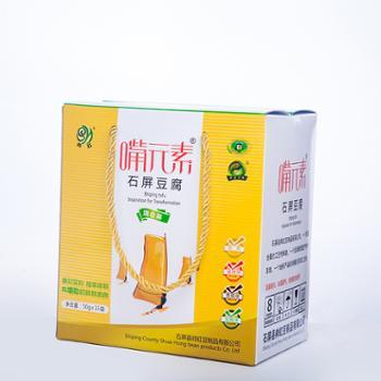 嘴元素原味麻辣云南石屏特产豆腐干混合礼盒装50g/袋*15袋