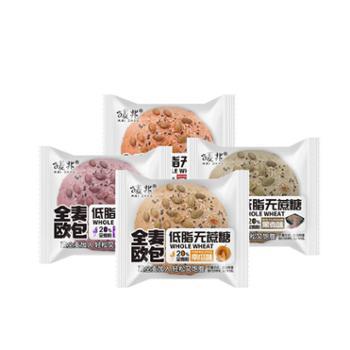 唛兆全麦面包杂粮欧包12个/箱(约360g)口味(红丝绒、黑麦、紫薯、南瓜混装)