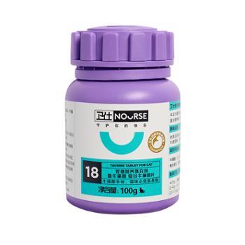 卫仕宠物营养补充剂猫牛磺酸复合维生素片100g