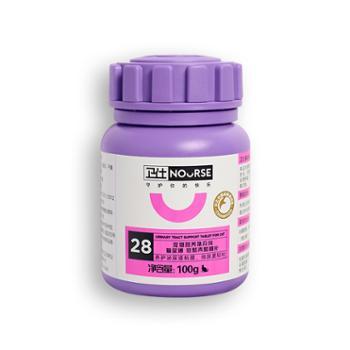 卫仕宠物营养补充剂猫尿通低聚壳聚糖片100g