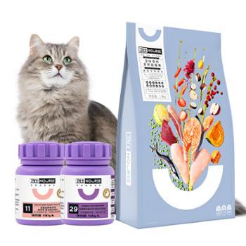 卫仕猫咪维生素补充化毛排毛主粮营养品套装(全阶段猫粮1.8kg+猫多维片100g+猫化毛球片100g)