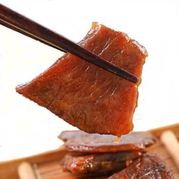 播阳有嚼头小黄牛肉108克辣香味和孜然味各1包108克*2包