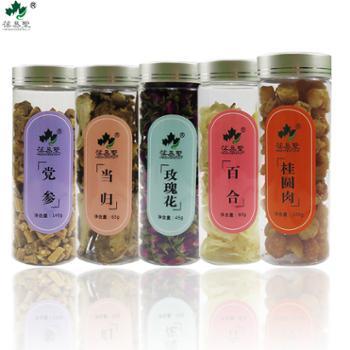 葆易圣百合组合茶430g/套