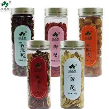 葆易圣玫瑰养生组合茶395克/套