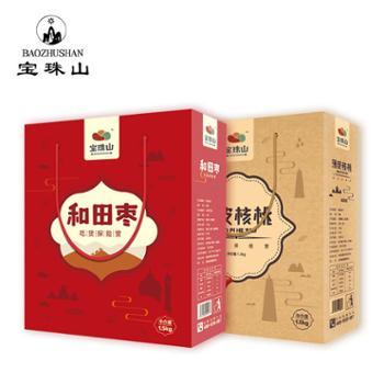 宝珠山红枣加核桃礼盒3000g