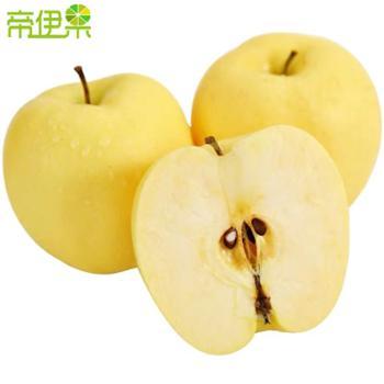 帝伊果 天水黄元帅苹果精品礼盒装 80-85mm