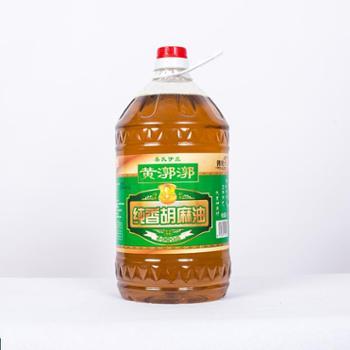 黄漷漷喜氏伊兰胡麻油5升食用油