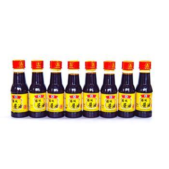 塔城牌喀左酱油150ml*8瓶黄豆酿造酱油