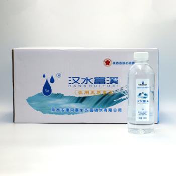 汉水富溪天然泉水24瓶装380ml