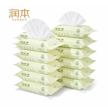 润本婴儿手口湿巾20抽×10包