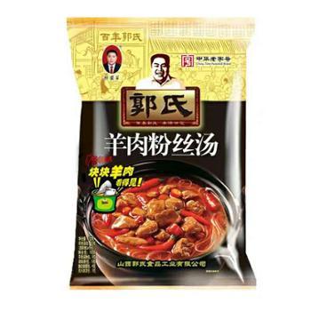 郭国芳羊肉粉丝汤袋装香辣味120g*8袋