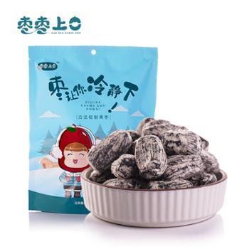 枣枣上口上口冰儿枣清甜软糯蜜饯蜜枣165g*3包