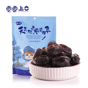 枣枣上口蓝莓枣酸甜糯香蜜饯蜜枣165g*3包