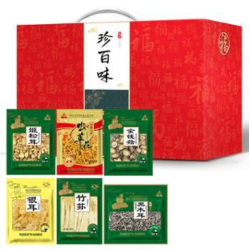 川珍 特产干货礼盒 950g