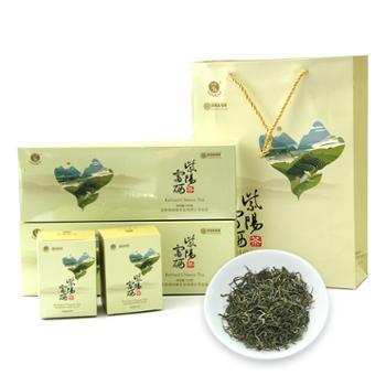 紫阳富硒茶绿茶一级绿茶120g条装