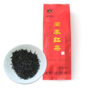 【闽秦茶业】紫阳茶红茶50g袋装