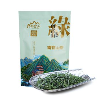 宜品宝利南宫山高山绿茶毛尖春茶