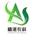 吴川市精湛农业科技有限公司