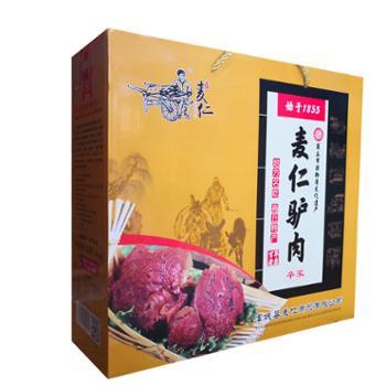 麦仁辛家 五香驴肉即食礼盒 200g*4袋