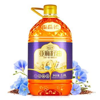 福益德 亚麻籽油 1.8L