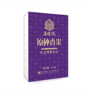 汤旺河 原种香米 0.5kg