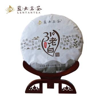 蓝天茗茶白茶饼贡眉350g