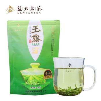 蓝天茗茶蒸青绿茶50g