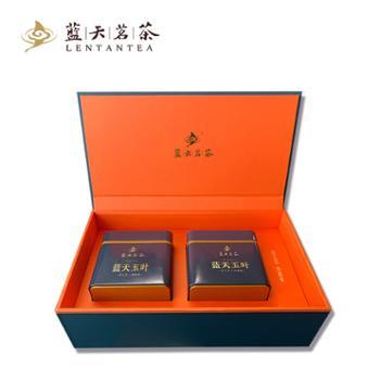蓝天茗茶信阳毛尖绿茶256g