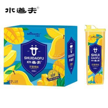 水道夫 芒果汁乐扣杯大桶果汁 1.5L*6杯