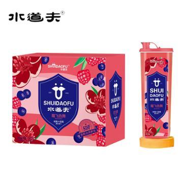 水道夫 蓝莓树莓复合果汁乐扣杯大桶果汁 1.5L*6杯