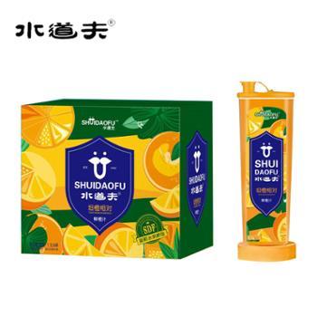 水道夫 鲜橙汁 乐扣杯大桶果汁 1.5L*6杯